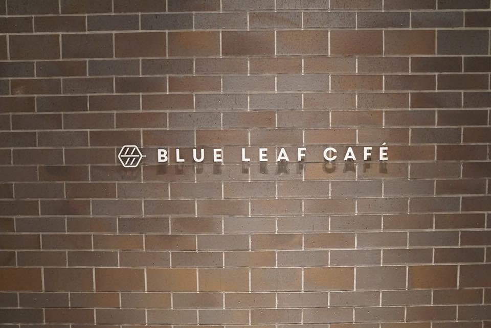 ブルーリーフカフェ