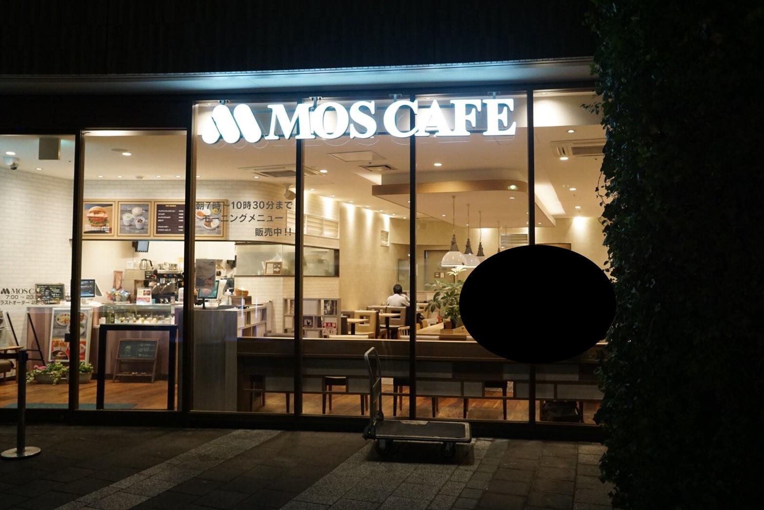 モスカフェ