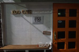 EDOcafe
