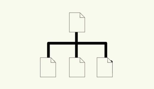 複数のサイトを一つのサイトにまとめるには?プラグインを使う簡単な方法