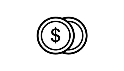 仮想通貨知らない人へ!いつかはやるかもしれないから基本的なことまとめた