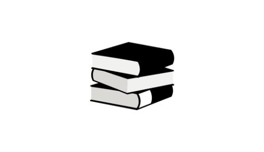 小説って読む意味あるの?メリットは?と聞かれるけど、別に好きだから読むただそれだけ
