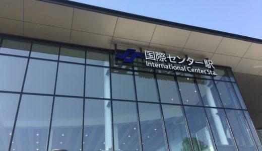 [wifiスポット]仙台駅周辺おすすめカフェ!国際センター駅がええで!