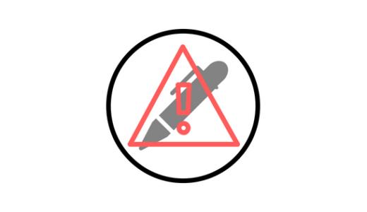 ブロガーのリスクとは、経済産業省資料リスクの定義から考察