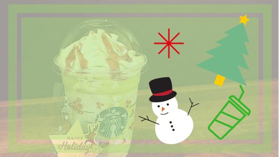 ピスタチオクリスマスツリーフラペチーノのレビュー