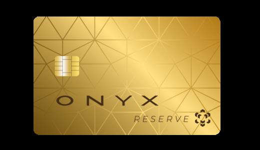 ONYXとは?評判や口コミ、月利10%の損益分岐をシミュレーション